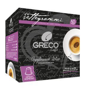 Compatibile Nespresso® 50 pz. Gusto Intenso