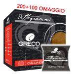 OFFERTA 200 + 100 OMAGGIO - Cialda ESE 44mm.