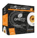 """OFFERTA 200 + 60 OMAGGIO - Capsule Compatibili """"Espresso Point"""""""